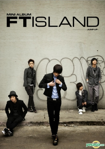 20090216_ft_island