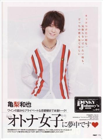 pinky-1