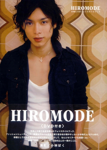 HIROMODE-front