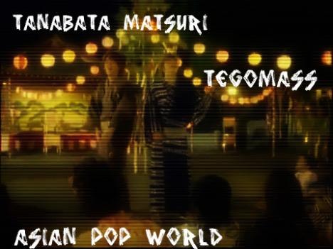 Tanabata matsuri - TegOmass